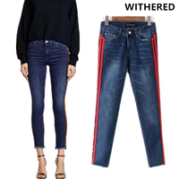 Jenny Dave Jeans Women England Style Simple High Waist Stretch Red Side Striped Softener Skinny Pencil