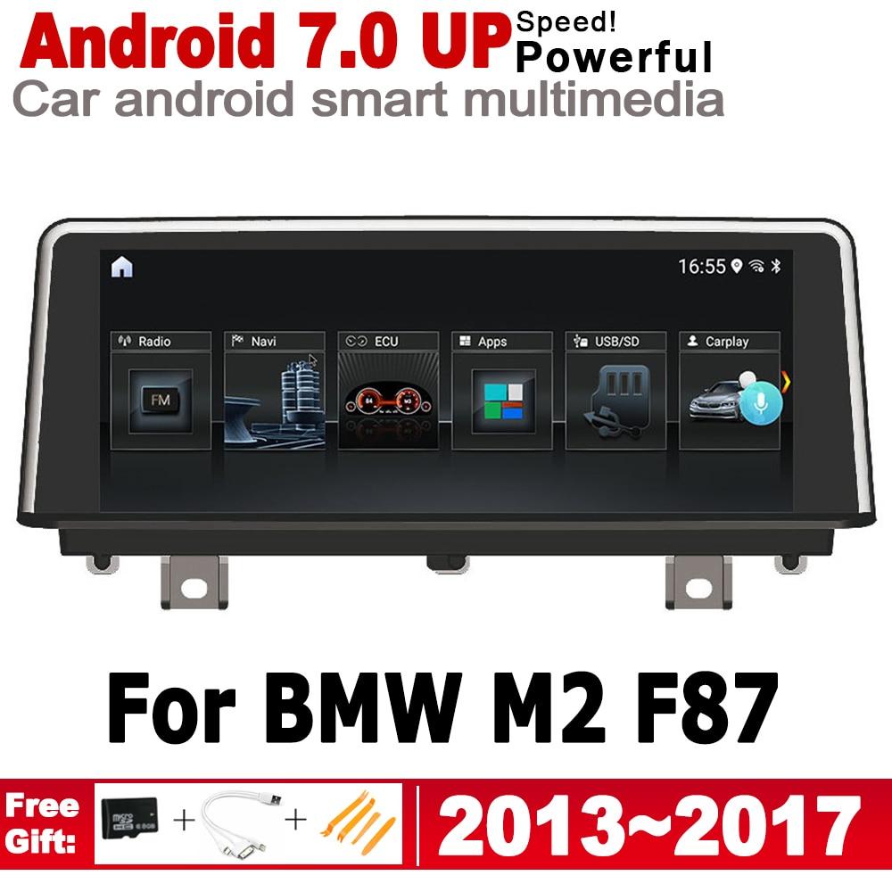 """ספיישל משחקי-Quercetti 10.25"""" אנדרואיד 7.0 עד לרכב GPS Navi מפה BMW M2 F87 2013 ~ 2017 NBT מקורי סגנון מולטימדיה HD מסך סטריאו נגן רדיו אוטומטי (1)"""