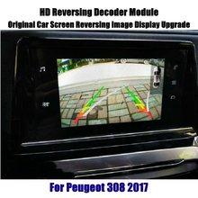 Liandlee For Peugeot 308 2017 Reverse Decoder Module Box Player Rear Parking Camera Image Car Screen Upgrade Display Update полипропиленовая муфта разъемная ростурпласт с наружной резьбой 3 4 20 мм
