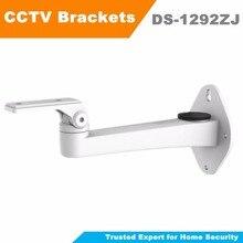 DS-2CD3T45(D)-I3/I5/I8 Outdoor for DS-1292ZJ