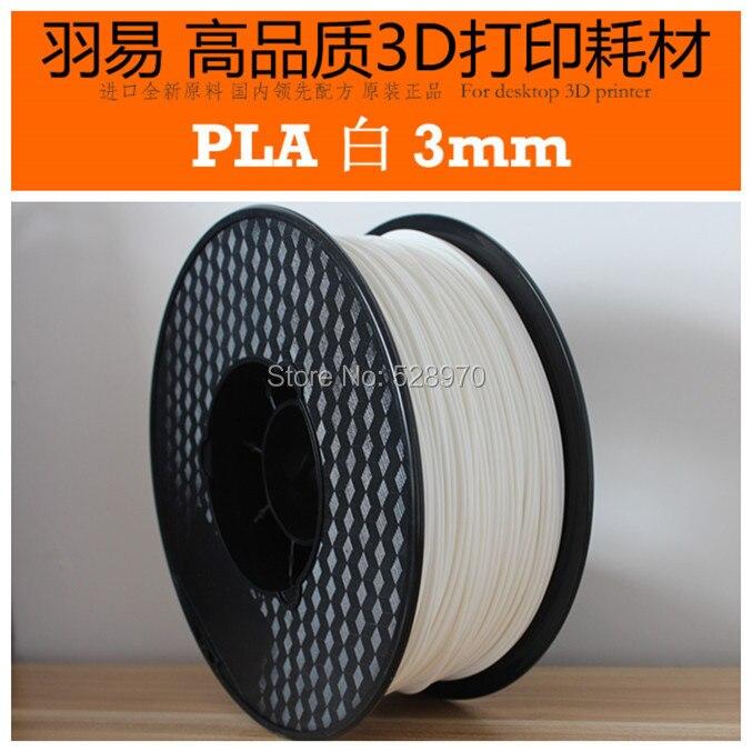 Blanc couleur PLA 3mm 3d imprimante filament ultimaker/RepRap/UP/Mendel pla 1 kg en plastique En Caoutchouc consommables Matériel ROHS certifié