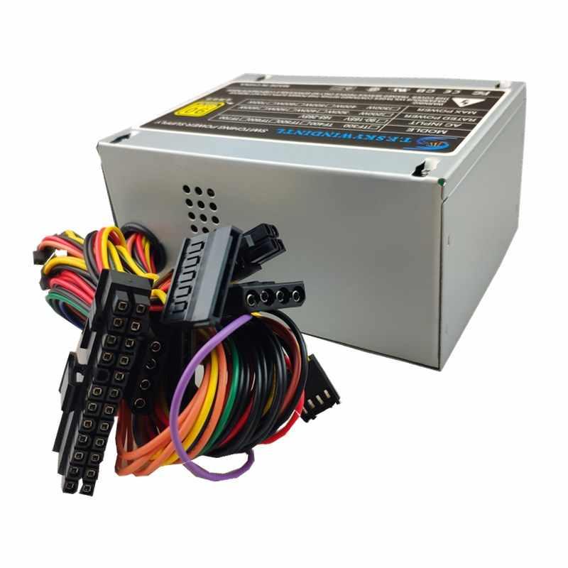 300 ワット電源 300 ワット小さなシャーシ電源 SFX 小さな PSU ミニサイレント電源現金登録機 htpc 用の MATX