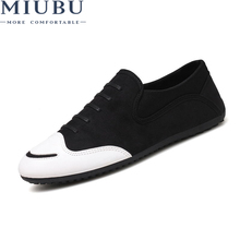 MIUBU 2019 Autumn Brand Men Canvas Shoes Breathable Casual Slip On Loafers Sneakers Fashion Vulcanized Flats For Man
