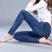 2019  Fashion Skinny Denim Pencil Jeans Woman Elastic High Waist Trousers Black Blue Stretch Plus Size Washed Jeans Female kz002 цена и фото