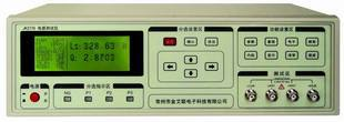 Changhzou jinko JK2775 type inductance tester high precision, wide test rang ,universal inductance tester high quantity medicine detection type blood and marrow test slides