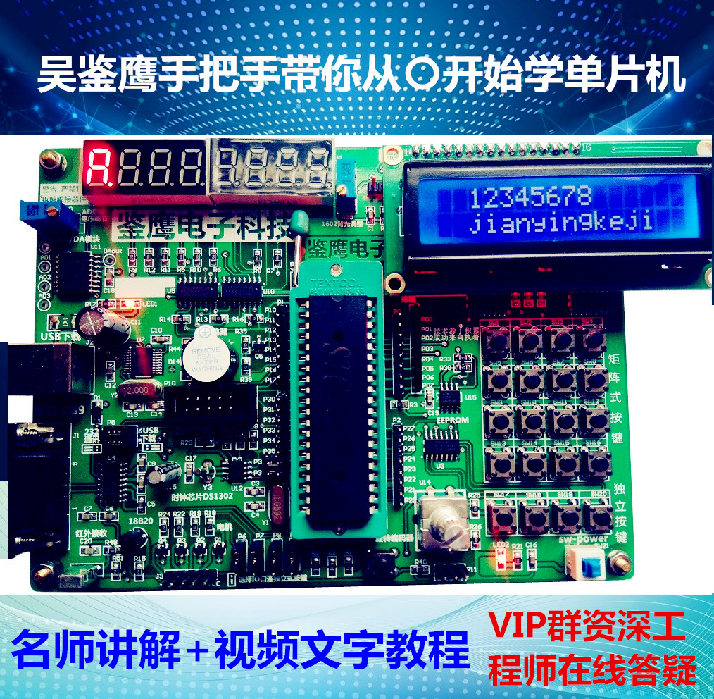 цена на 51 MCU Development Board 51 MCU Learning Board 51 Microcontroller Experimental Board