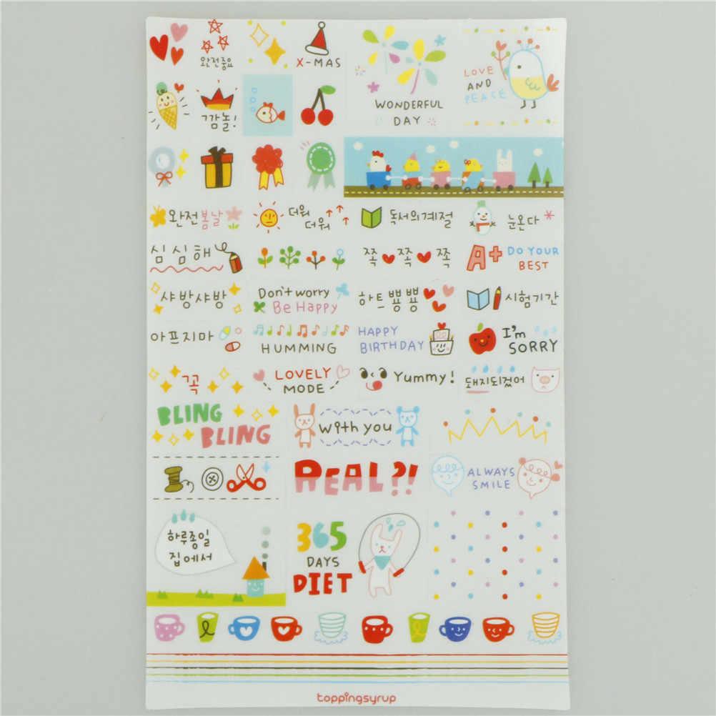 6 قطعة/المجموعة سعيد مخطط/بطاقة صنع/مشروع المجلات أطيب التمنيات ملصقات مجموعة لسكرابوكينغ