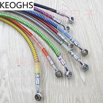 KEOGHS Motorcycle Brake Pipe Tubing Brake Hose Line 400mm To 2200mm Universal Fit Atv Dirt Pit
