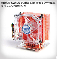 Pure Copper 4pin PWM 3 Heatpipe For Intel LGA775 115x 1366 2011 For AMD 939 AM3