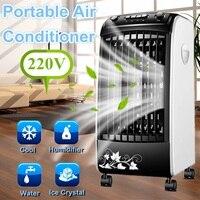 Aire acondicionado 220 V 65 W 5L 50 HZ ventilador acondicionado Hum alta densidad potente tiempo de protección del medio ambiente del viento portátil