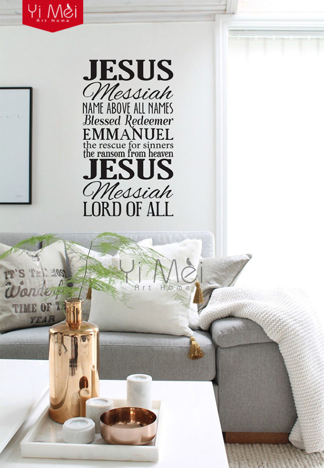 Wall Decor Jesus : Names of jesus removable vinyl wall art stickers home