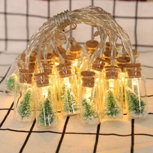 Glass Bottle Light String Shop Window Home Decoration Lamp Led Copper Wire Holiday Beautiful Decorative