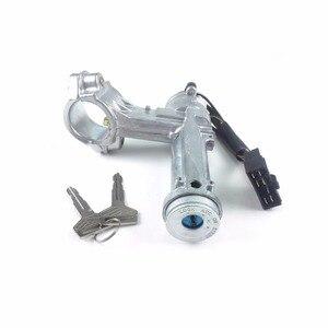 Переключатель зажигания с проводом для Toyota Corolla 45280-12110