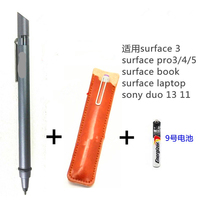 Vgp std2 Digitizer Stylus tablet Pen for Microsoft Surface Pro 3/4 Sony Duo 13 Sed13 Tap 11 13 Fit 13A 14A 15A