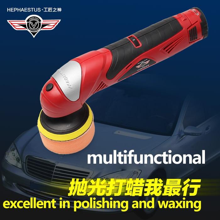 Hephaestus 12V Lithium Battery chargable polish machine Car Polisher Cleaner Wireless Portable Adjustable speed Waxing Machine
