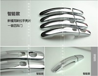 Free Shipping Chrome Side Door Handle Cover Trim With Smart Key Hole For Ford Focus 3