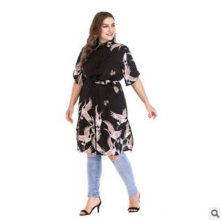 plus size discount TUHAO