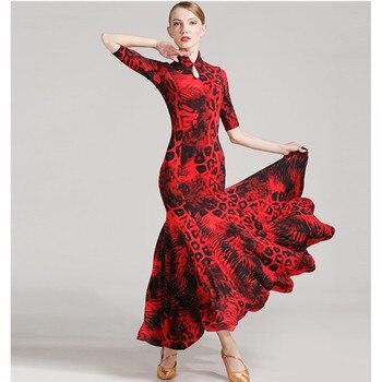 Adult Modern Dance Dress Female Cheongsam Collar Dance Practice Clothes Adult Ballroom Waltz Tango Costume B-6141