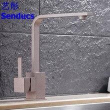 Бесплатная доставка senducs кухонный кран с бортике Латунь Кухня смеситель с высокое качество хром воды смесители