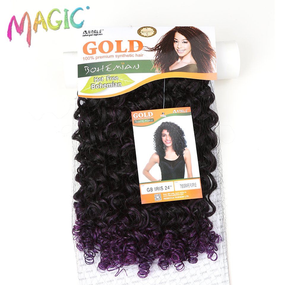 Magic 24 Long Synthetic Hair Weave Bohemian Curly Hair Extensions