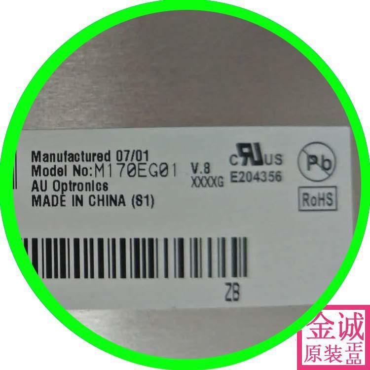 Original nouveau M170eg01 v8/v1/v2/v3/v4/v5/v6/v7/v9 LCD affichage écran Disponible pour la facturation