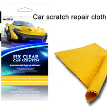 QEEPEI Fix Repair Clear Car Scratch Cloth Light Paint Wear Surface Artifact Auto Accessories