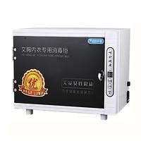 Small Mini Disinfection Cabinet UV Ozone Disinfecting Machine Bra Underwear Disinfection Cabinet RTD 208