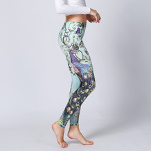 Yoga Pants Sports 2017 New Women Jogging Gym Running Tights Exercise Female Fitness Sportwear Trousers Leggings HK3821