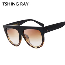 fdb4e7e70 TSHING RAY óculos de Sol Da Moda Marca Designer Mulheres Flat Top óculos de  Sol Do Vintage Feminino Rebite UV400 Shades Big Quad.