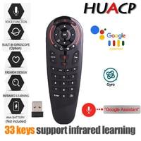 ir למידה גיירו Huacp G30 האוויר עכבר שלט רחוק אלחוטי 2.4G קול יוניברסל 33 מפתחות תוכנית IR למידה ג