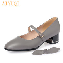 AIYUQI Women shoes 2019 new genuine leather women red large size dress Square head skin fashion part footwear