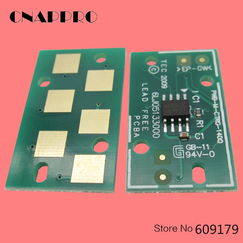 2PCS Black t-1810 t1810 t 1810 toner copier cartridge chip For Toshiba e studio 181 182 212 242 C/D/E/J/U/A/T 24.5k chips