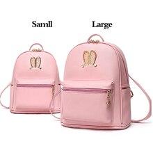 Милый кролик Дамские туфли из PU искусственной кожи рюкзак Стильный многофункциональный девушка сумка леди отдыха и путешествий школьный рюкзак