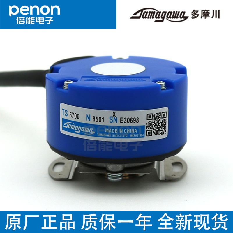 Absolute Servo Motor Multi Cycle Absolute Encoder TS5700