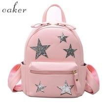 Caker бренд Для женщин розовый с блестками рюкзак модный топ звезда черный Сумки на плечо для подростков Торгового школьная сумка дорожная сумка 2017