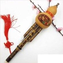 Chinese Handmade Hulusi Black Bamboo Gourd Cucurbit Flute Et