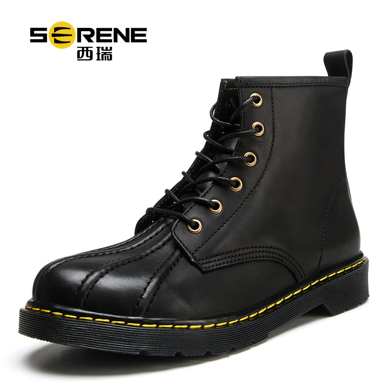 SERENE Brand Mens Shoes Fashion Boots Tooling Boots Casual Leather Lace-Up Ankle Boots Pleated Decoration Shoes XR-3269 box pleated lace