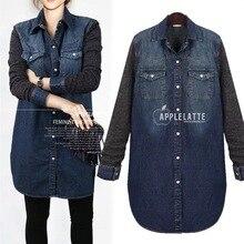 4xl plus big size women spring autumn winter 2017 feminina denim coat new stitch denim shirt jacket coat female A2456