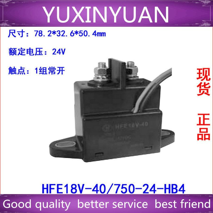 2PCS/LOT HFE18V-40/750-24-HB4High voltage dc contactor750VDC 40A High