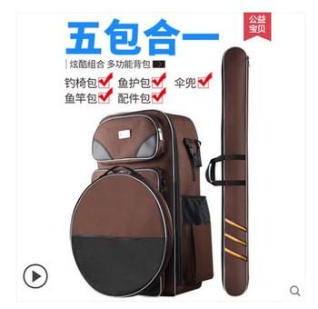 Fishing Reel lure Bag Backpack Fishing Lures Bait Box Storage Bag Waterproof fishing tackle bag fishing rod bag pole bags