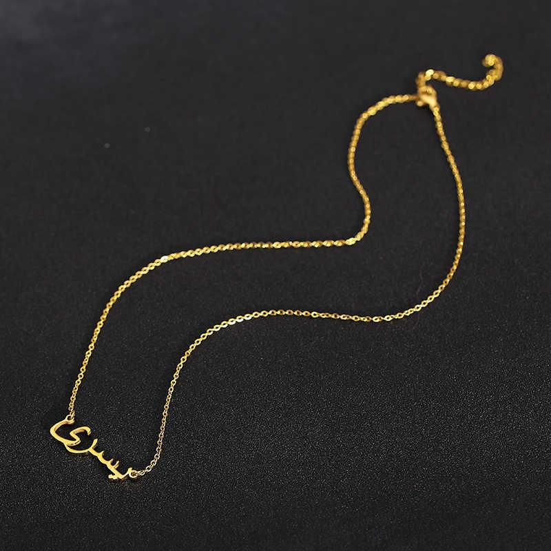 Pribadi Nama Kustom Kalung Pribadi Arab Kalung untuk Wanita Nya Valentine Ulang Tahun Hari Ibu Hadiah Pernikahan Cinta Perhiasan