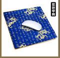 Chinese Traditional Arts And Crafts Silk Mouse Pad Antique Own Use Or To Send To Friends Are High-end Atmosphere On The Grade