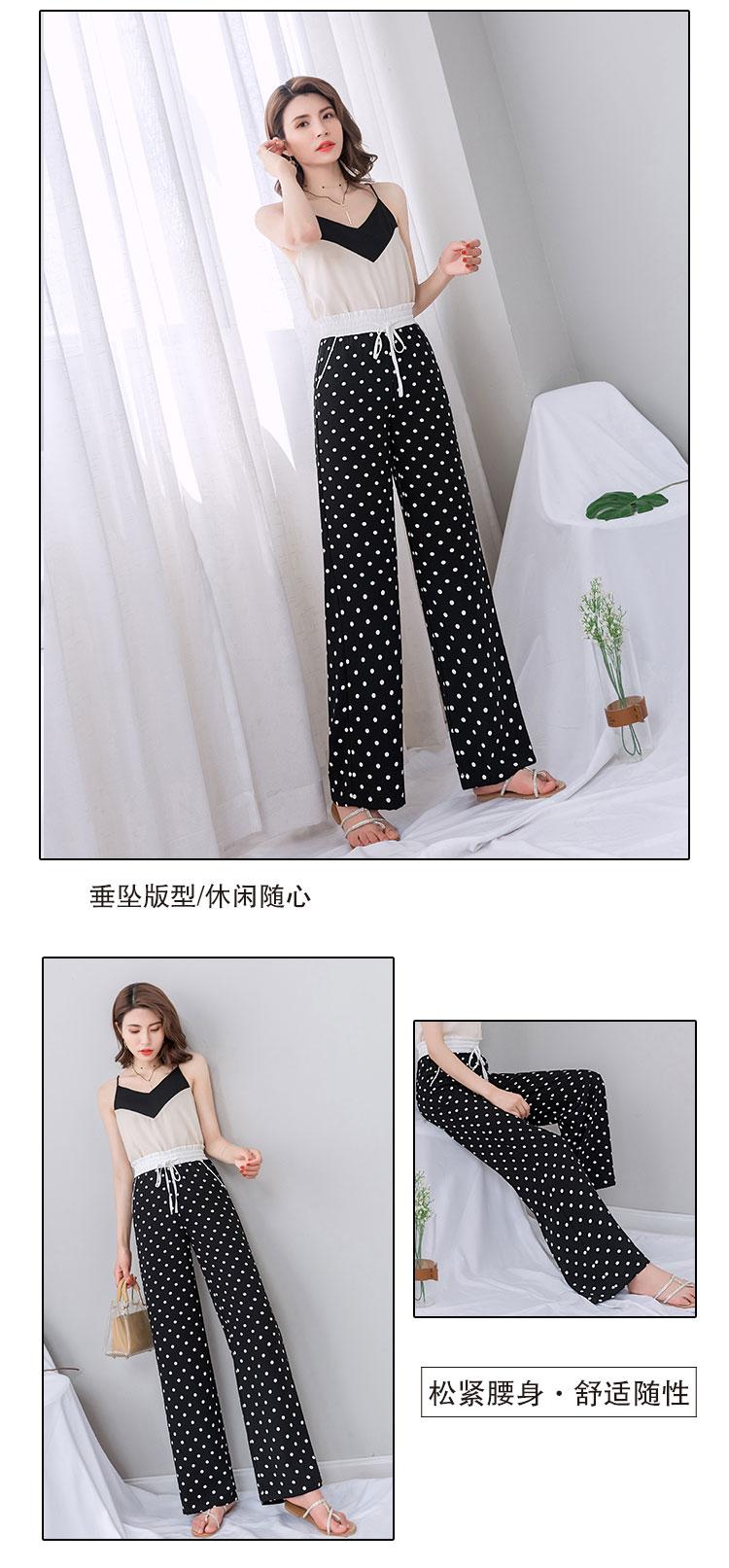 spodnie nogi Dot Harajuku 7