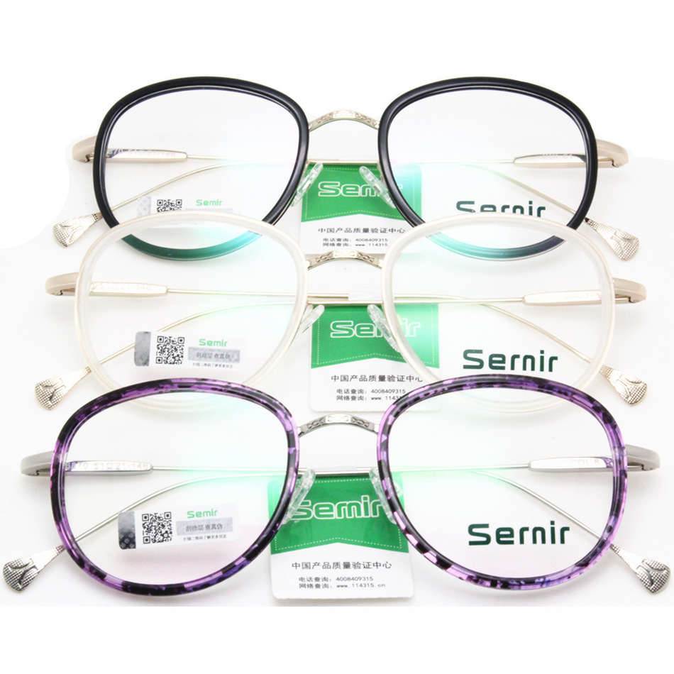 01c426b1fef Fashion Restore Ancient Round Plain Glass Mirror Will Frame Glasses ...