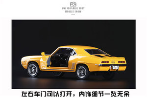 Image 4 - Vintage cars, Chevrolet Ke Mailuo SS 1969,Collection high quality emulation alloy car,pull back toys,free shpping