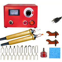Professional Electric Soldering Iron Adjustable Temperature Wood Burning Machine Set 25W Handle Crafts Tools