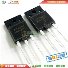 MD1803DFX    TO-3PF