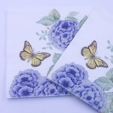 Disposable Printed Square Tissue Purple Butterfly Embroidery ball Party Festive Celebration Paper Napkins Tableware Supply