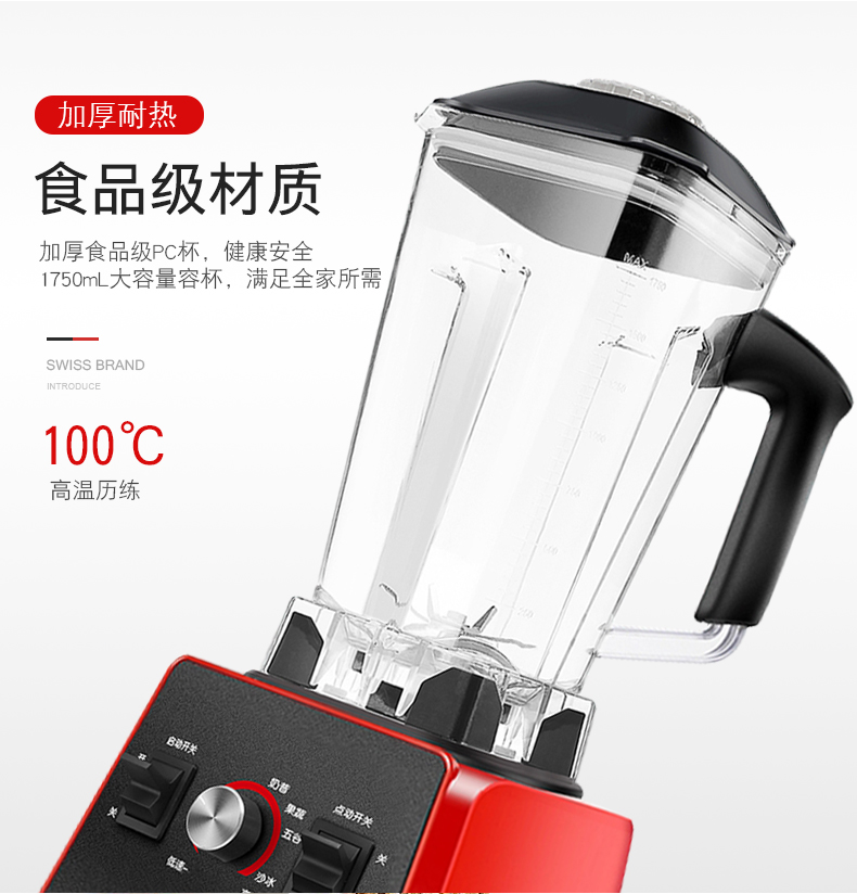 Juicer Household Small Fruit Multi-function Fruit and Vegetable Soy Milk Automatic Fried Juice Machine  Blender 11