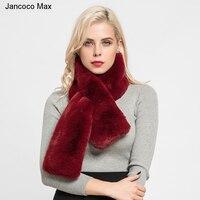 Jancoco ماكس 2018 أعلى جودة فو الفراء وشاح المرأة شالات الأزياء نمط عارضة الخريف شتاء دافئ الخمارات S7143